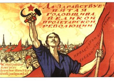 Soviet poster dedicated to the 5th anniversary of the October Revolution and IV Congress of the Communist International.